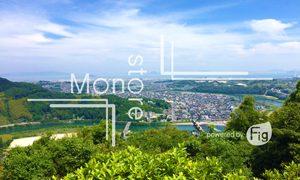 岩国城から見る町と錦帯橋の写真
