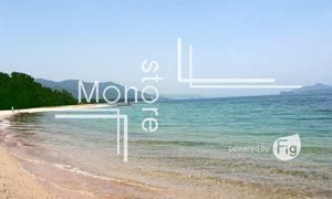 青い海と砂浜の写真