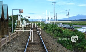 線路と青空の写真