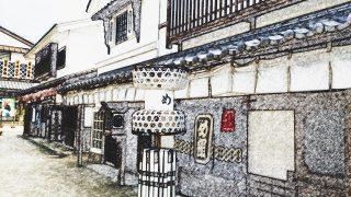 colorsheet 江戸時代め組の家のぬり絵20005完成イメージ