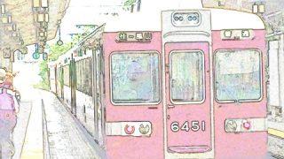 colorsheet 京都阪急嵐山線の電車のぬり絵20006完成イメージ