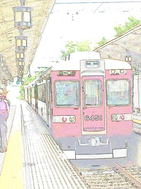 colorsheet Kyoto hankyū Arashiyama Line trains coloring pages 20006 finished image