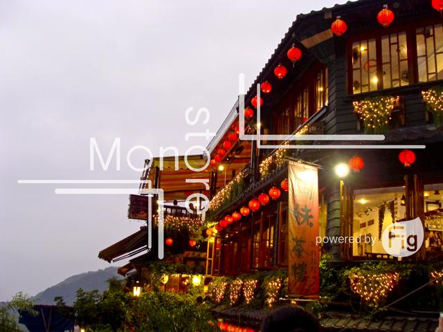 Town of Jioufen Taiwan Lantern shine