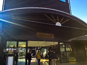 湯布院駅の写真