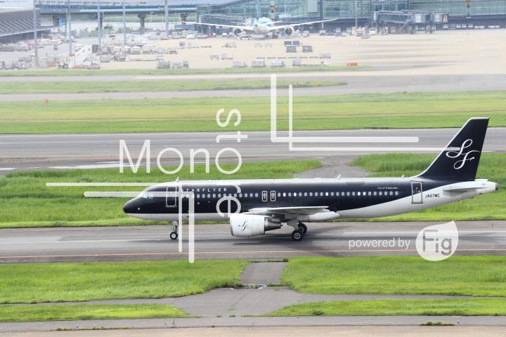 飛行機の写真 Airplane Photography 0444