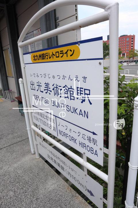 電車と駅の写真 Train & Station Photography 0767